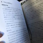 ミニの誕生から終焉〜名設計者アレック・イシゴニスを中心として〜